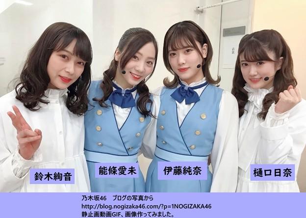 wjpg12伊藤純奈03樋口日奈鈴木絢音能條愛未