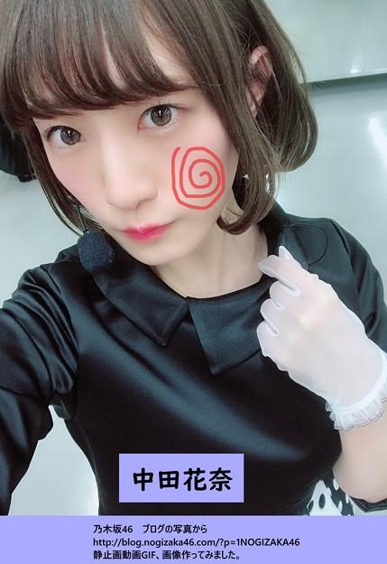 w16中田花奈バカボン