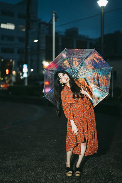 Rain park