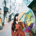 Aurora umbrella