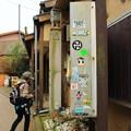 Photos: (・・)