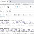 Photos: 20200905_ベルトブザーしんいち1