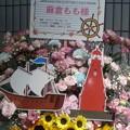 Photos: TrySail 横アリライブ もちょファンより花輪