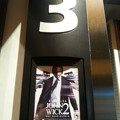 Photos: 今日は南大沢で映画ジョンウィック2 観てきます(^-^)