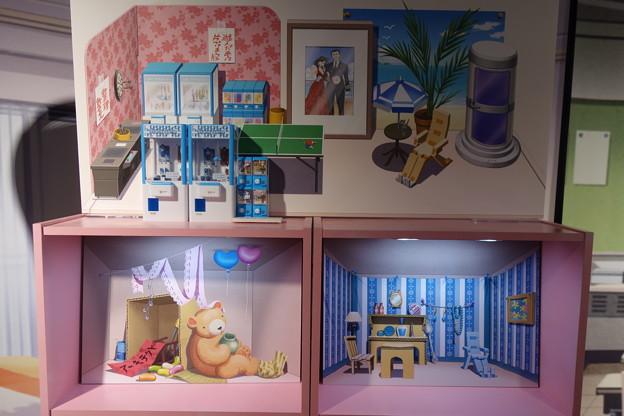 FAガール  アーキテクト スティレットの部屋