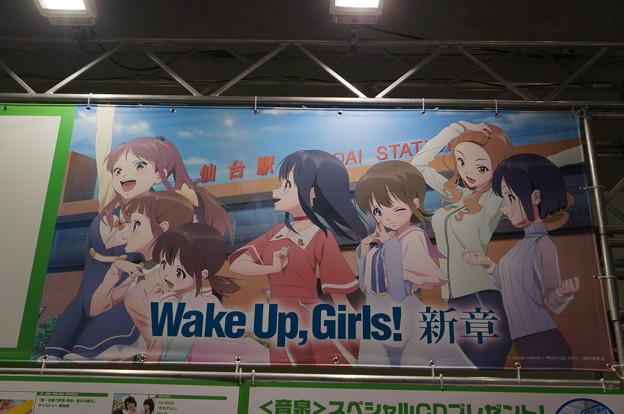 コミケ92 音泉ブース Wake Up, Girls!のがんばっぺレディオ!
