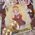 写真: ごちうさ バレンタイン シャロちゃんカード♪