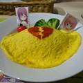 写真: スロウスタート カフェ 志温ちゃんの愛情オムライス