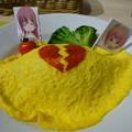 写真: スロウスタート カフェ 志温ちゃんの失恋オムライス