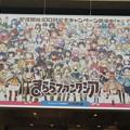 アニメジャパン2018 きららファンタジア 広告フラッグ
