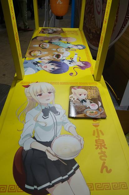 アニメジャパン2018 ラーメン大好き小泉さん 出張屋台