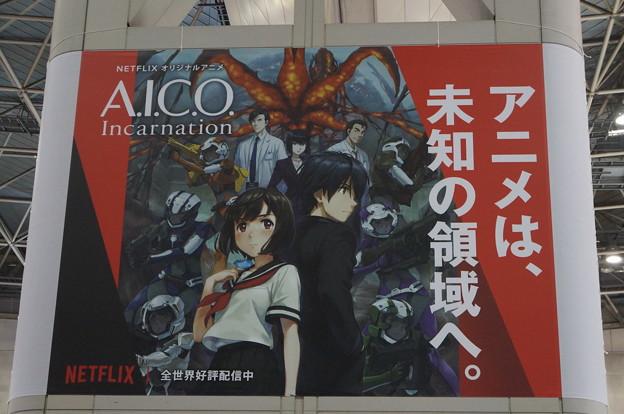 アニメジャパン2018 A.I.C.O. Incarnation 広告フラッグ