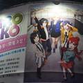 Photos: アニメジャパン2018 SHIROBAKO 春祭り開催決定!