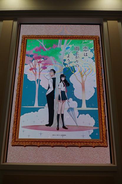 アニメジャパン2018 恋は雨上がりのように