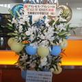 写真: プリンセス・プリンシパル STAGE OF MISSION  花輪