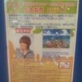 写真: アリオ橋本 松本梨香 ミニライブ