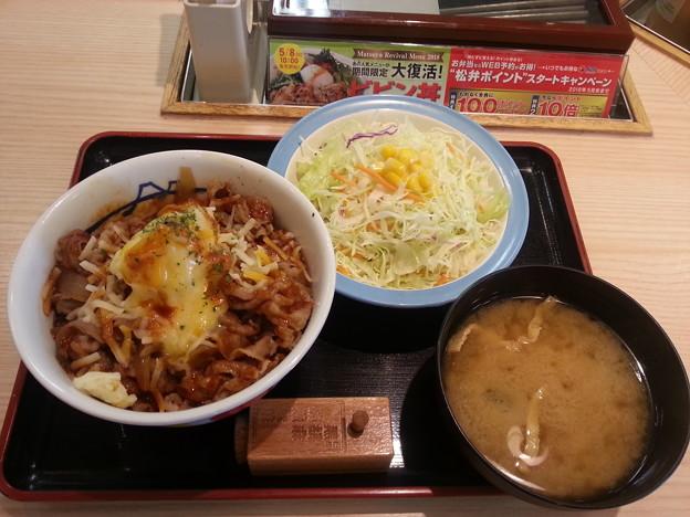 松屋 旨辛 チースポテト 牛めし サラダセット(≧▽≦)