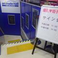 写真: 爆乳姫子 先生 サイン会