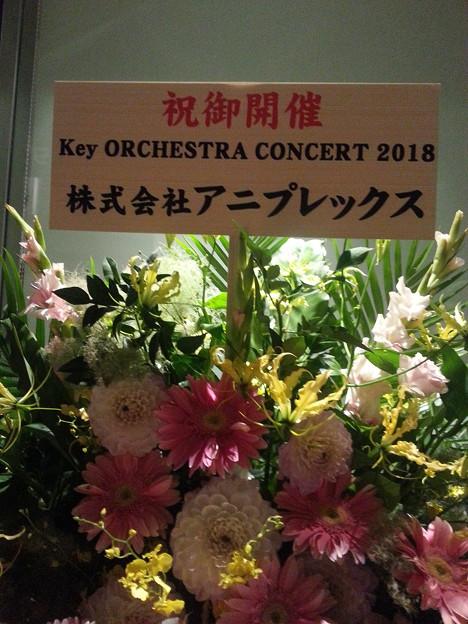 key オーケストラコンサート  アニプレックスより花輪