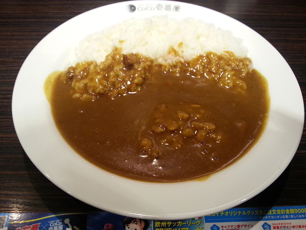 CoCo壱 納豆カレー