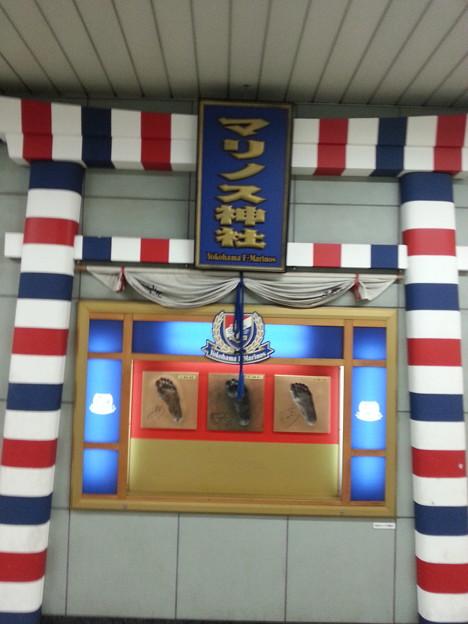 新横浜駅  マリノス神社