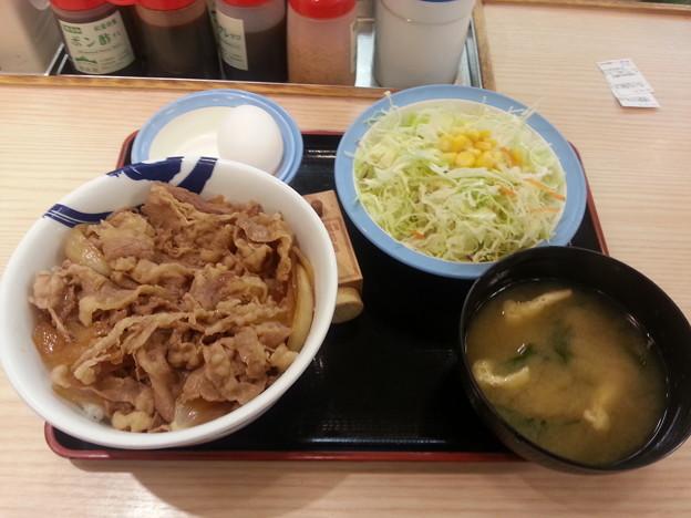 松屋 牛めし大盛り&生野菜玉子セット