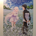 Photos: コミケ94  劇場版 リゼロ 宣伝ポスター