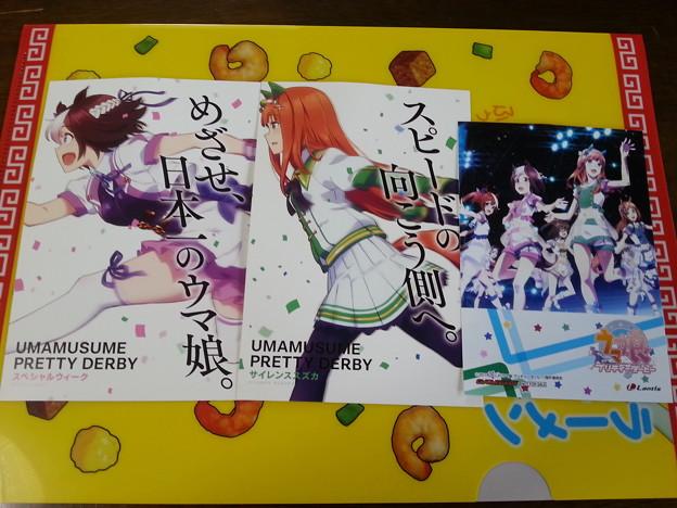 ウマ娘  CD特典 ゲーマーズ L判ブロマイド&ポストカード