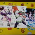 Photos: ウマ娘  CD特典 ゲーマーズ L判ブロマイド&ポストカード