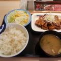 写真: 松屋 豚と茄子の辛味噌炒め定食 ご飯大盛り無料
