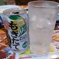 写真: 昼間から山田うどんで1杯呑んでます~(  ̄▽ ̄)