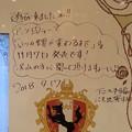 寄宿学校のジュリエット ED 飯田里穂さんコメント