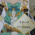Photos: 百錬の覇王と聖約の戦乙女 リネーア役 高尾奏音サイン
