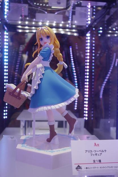 SAO アリシゼーション 一番くじ アリス・ツーベルク フィギュア