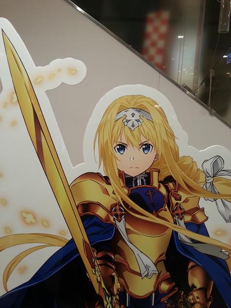 アリスちゃん戦士姿かっこいい