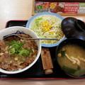 Photos: あんかけかき玉牛めし 生野菜セット