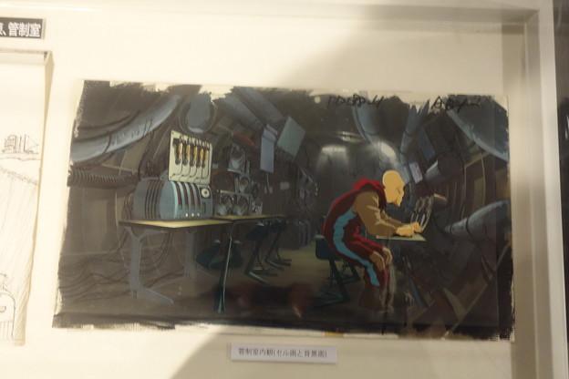 オネアミスの翼 管制室内観 セル画と背景