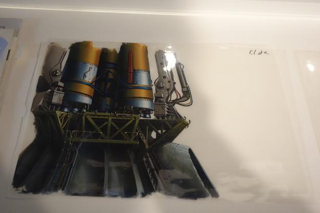 オネアミスの翼 ロケット セル画