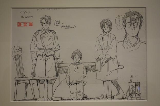 オネアミスの翼  シロツグ リイクニ マナ キャラデザイン原画