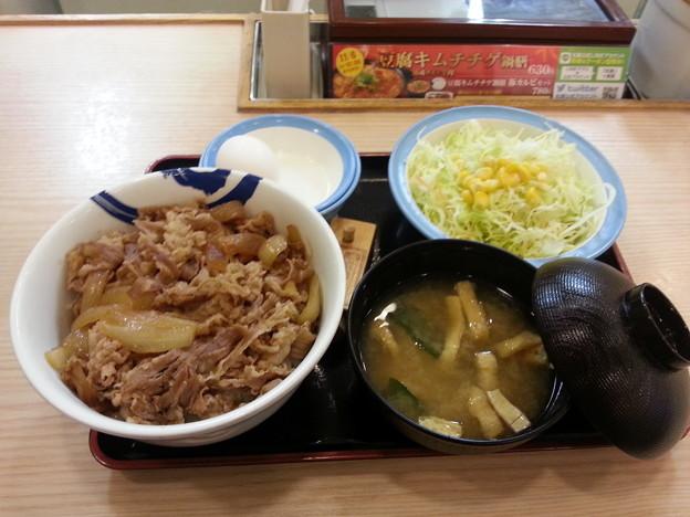 松屋 飯デース(*^^*)