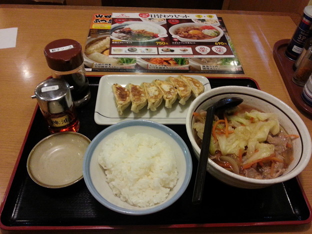 山田うどん 野菜そば ライス 餃子