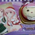 Photos: プチ メリークリスマス ~(  ̄▽ ̄)