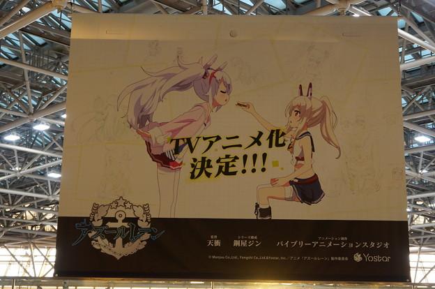 コミケ95 アズールレーン TVアニメ化決定!!!