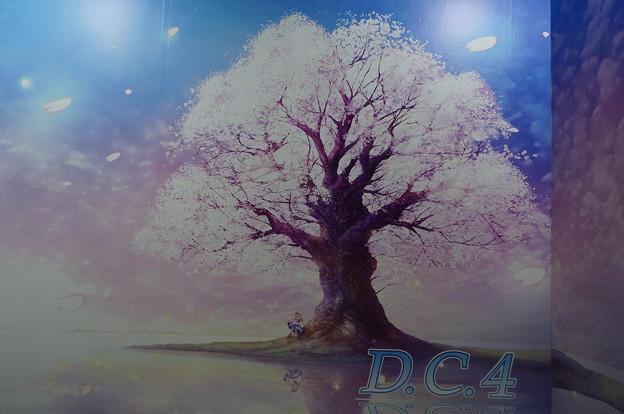 コミケ95 D.C.4