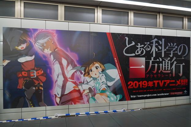 コミケ95 とある科学の一方通行 2019年TVアニメ放送予定!