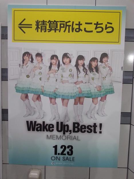 コミケ95 国際展示場駅 Wake Up, Girls! 壁面宣伝ポスター