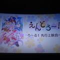 Photos: えんどろ~!ゆるキャラ可愛い冒険アニメだった♪