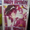 Photos: 月読 調ちゃん HAPPY Birthday