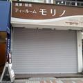Photos: リリスパ 聖地巡礼  カレーショップ wasaai