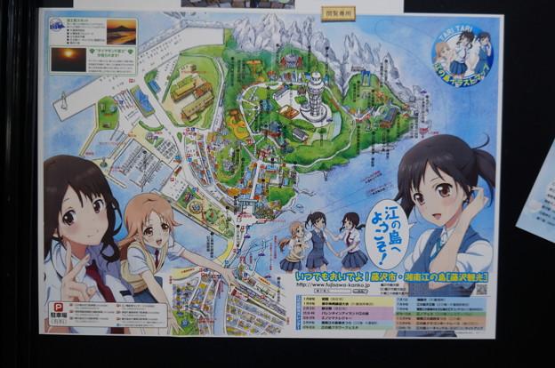 TARI TARI  藤沢 聖地巡礼マップ